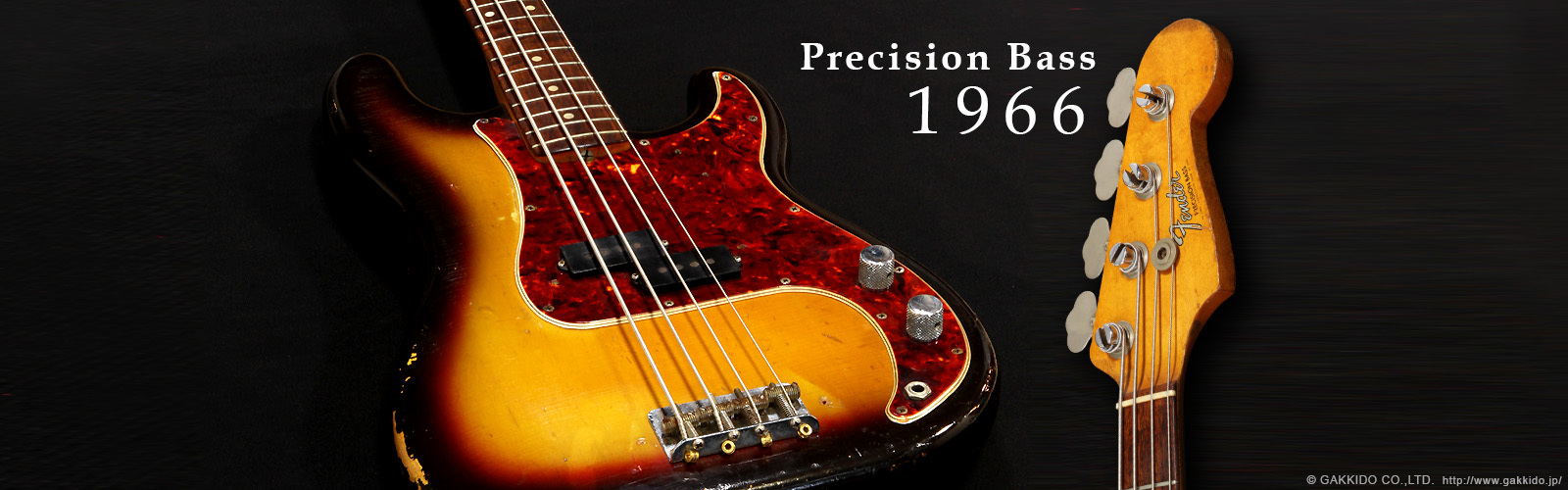 Fender 1966 Precision Bass 3TS/R [中古品]