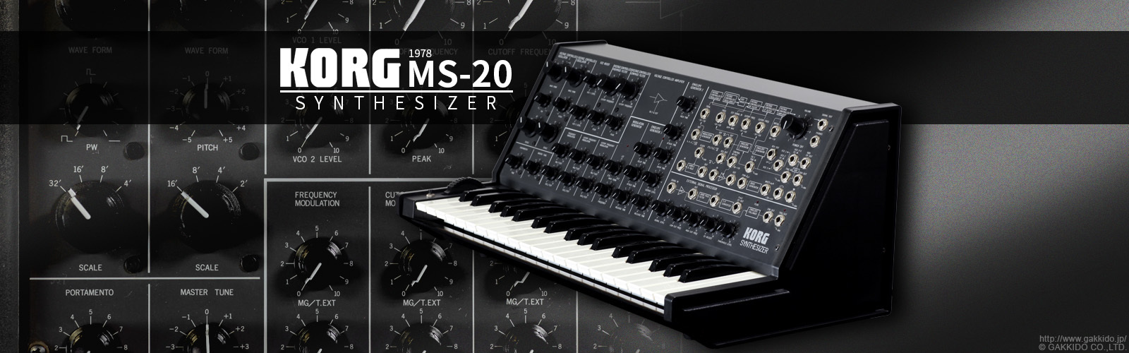 KORG MS-20 SYNTHESIZER アナログシンセサイザー [中古品]