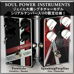 Soul Power Instruments Freestyle & Spanking Purplins