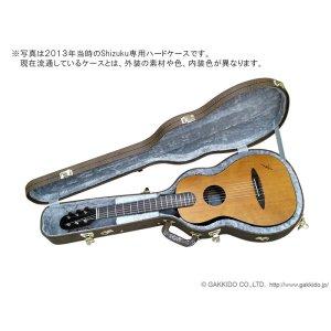 画像3: K.Yairi Shizuku 専用ハードケース