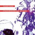 8 TRACK RECORDINGS 1995-1997 Remixed|TAKASHI O'HASHI