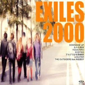 画像1: EXILES 2000|V.A.