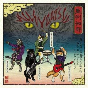 画像1: ALLEY CATS LV|WHA CHA SAY!