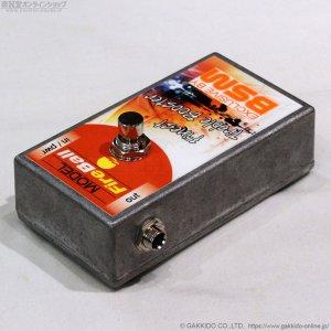 画像4: BSM FireBall ファイヤーボール トレブルブースター