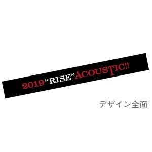 """画像2: 2019 """"RISE"""" ACOUSTIC!! シリコンバンド"""