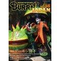 BURRN! JAPAN Vol.18<シンコー・ミュージック・ムック>
