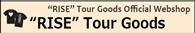 RISE Tour Goods