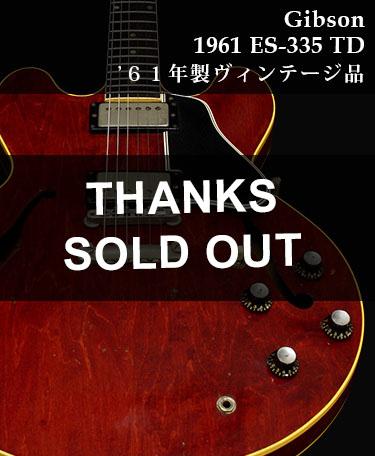 Gibson 1961 ES-335 TD [中古品]