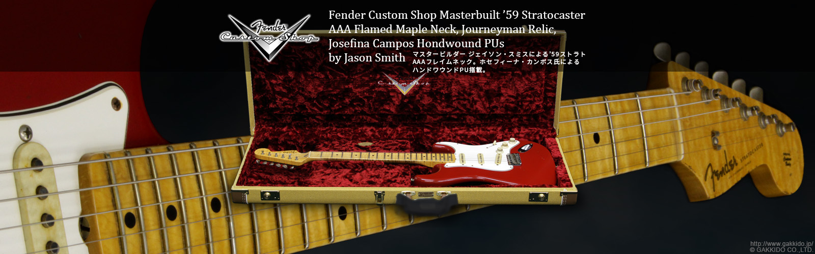 Fender Custom Shop Masterbuilt 1959 Stratocaster Journeyman Relic by Jason Smith [Seminole Red]