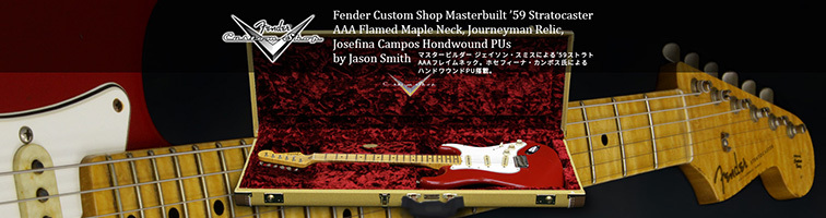 Fender Custom Shop Masterbuilt 1959 Stratocaster Journeyman Relic by Jason Smith [Seminole Red]