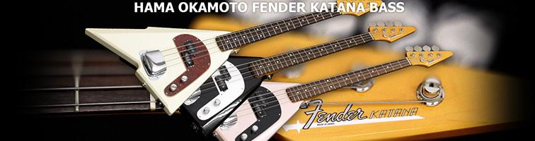 Hama Okamoto Fender Katana Bass